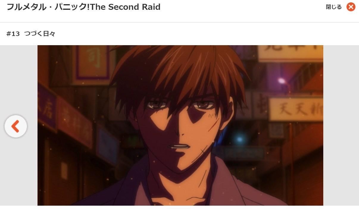 フルメタル・パニック! The Second Raid(3期) 第13話の無料動画dアニメストア