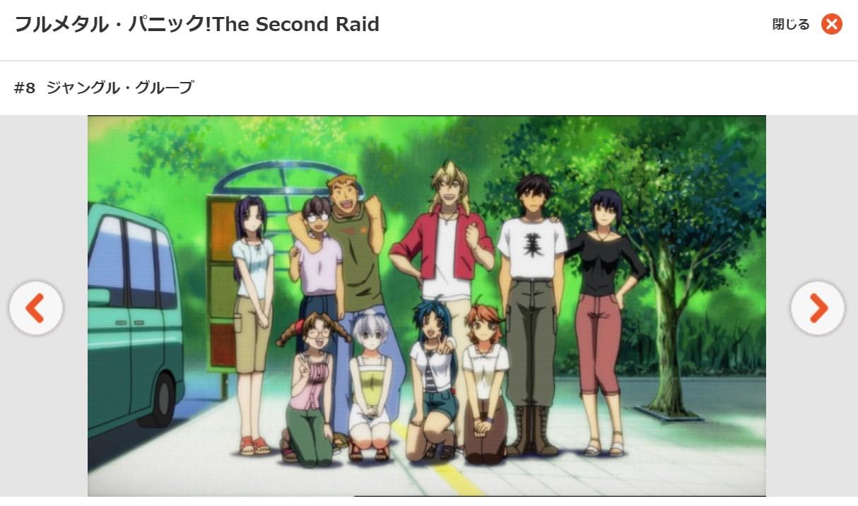 フルメタル・パニック! The Second Raid(3期) 第8話の無料動画dアニメストア