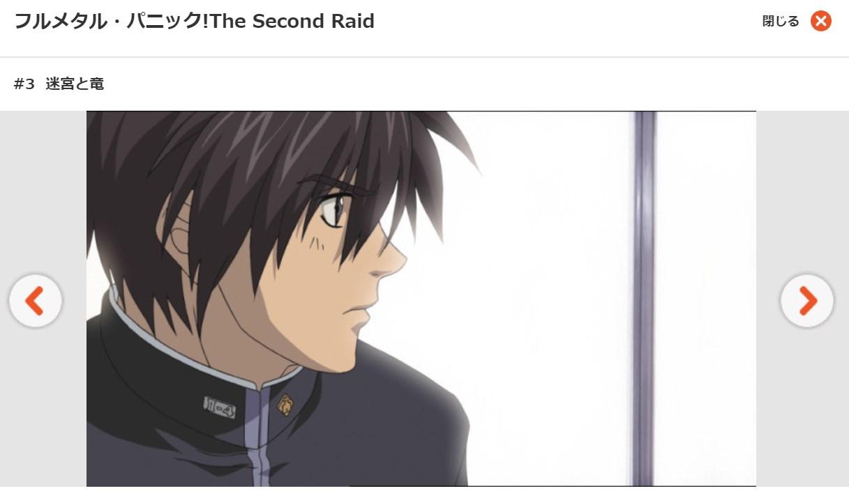フルメタル・パニック! The Second Raid(3期) 第3話の無料動画dアニメストア