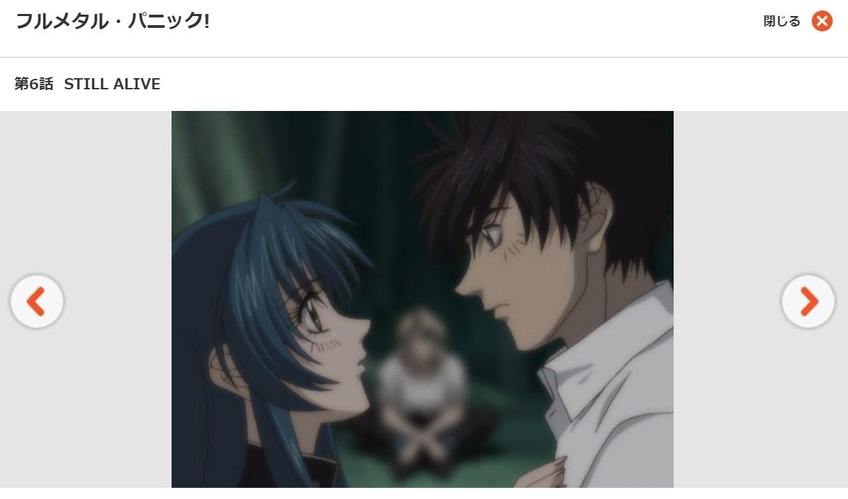 フルメタル・パニック!(1期)第6話の無料動画dアニメストア