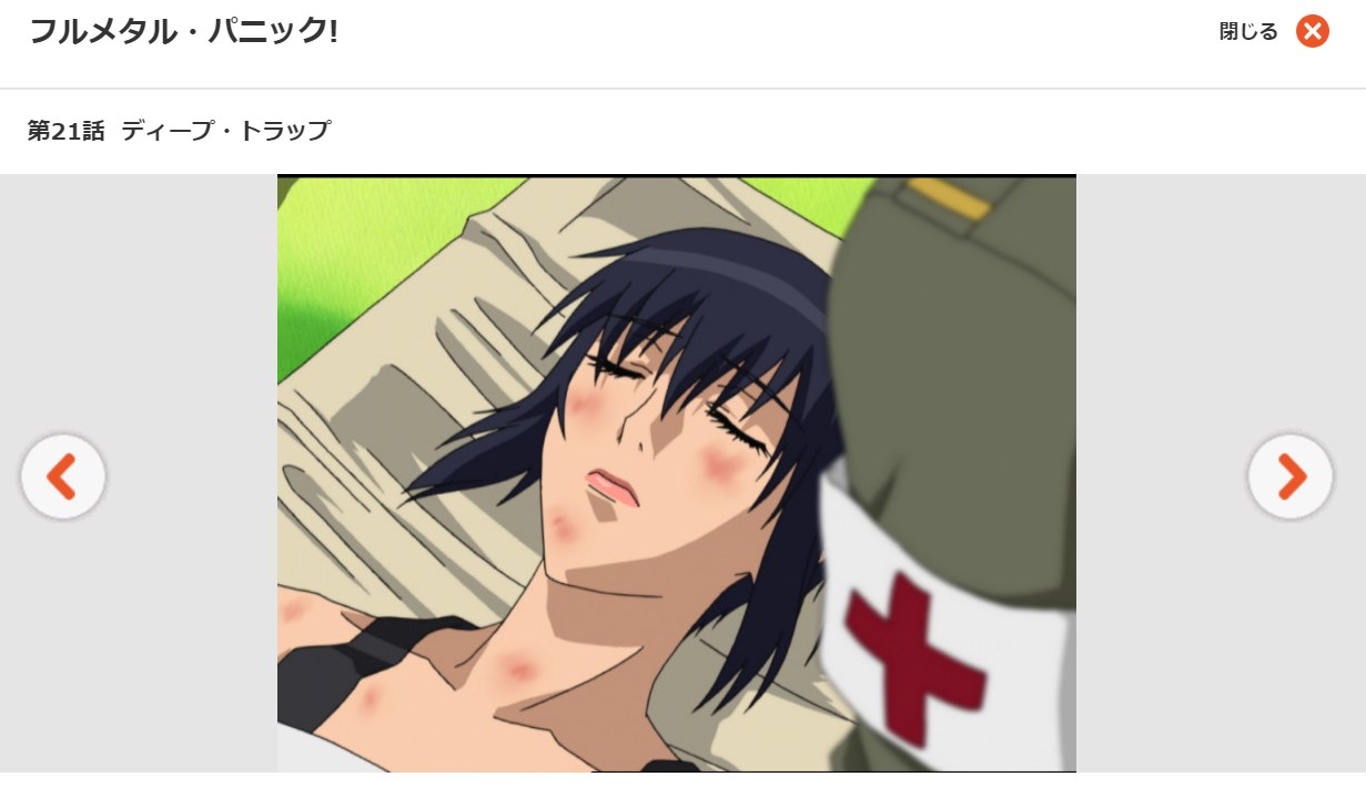 フルメタル・パニック!(1期)第21話の無料動画dアニメストア