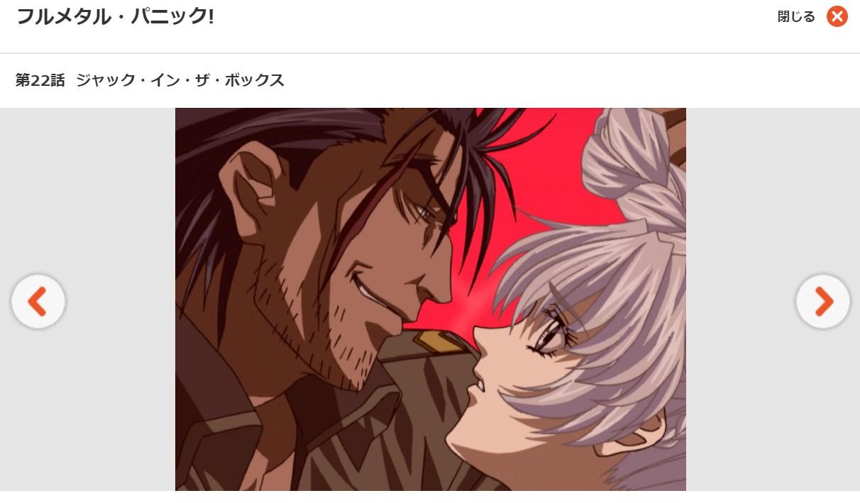 フルメタル・パニック!(1期)第22話の無料動画dアニメストア