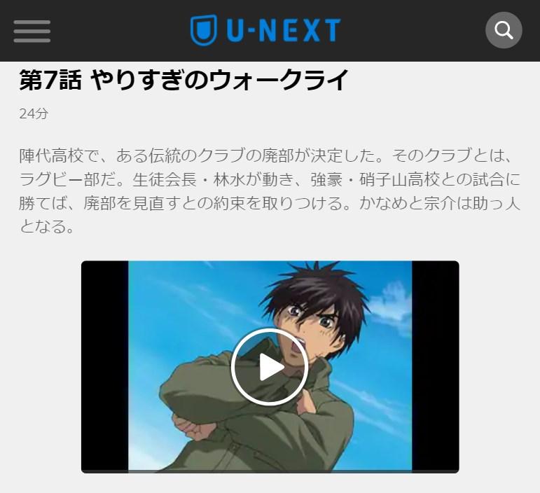 フルメタル・パニック? ふもっふ(2期)第7話の無料動画u-next