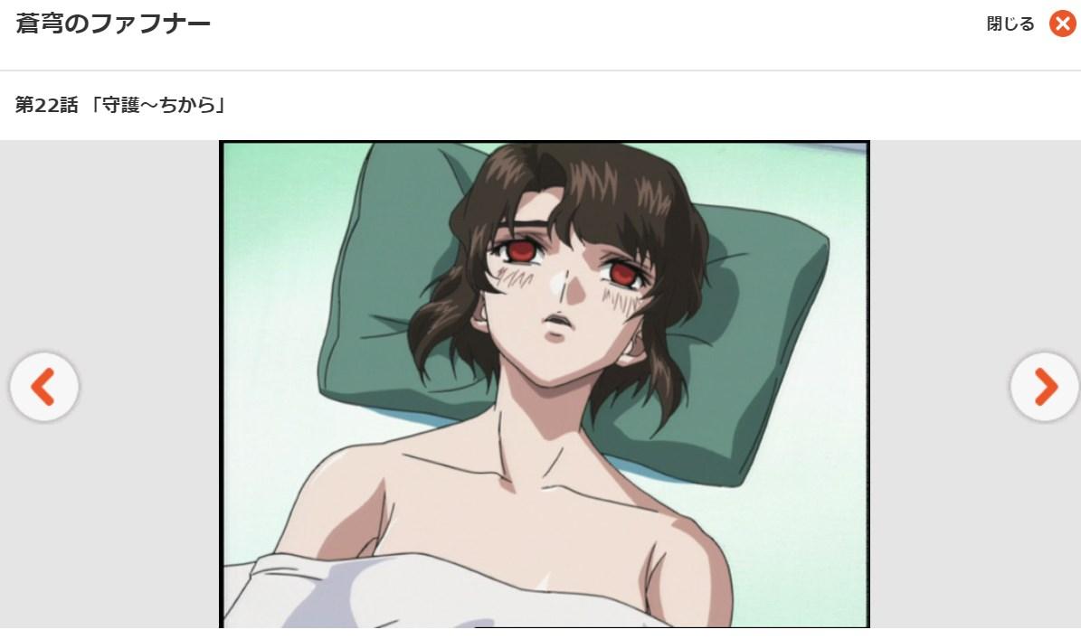 蒼穹のファフナー(1期) 第22話の無料動画dアニメストア