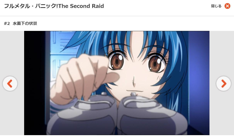 フルメタル・パニック! The Second Raid(3期) 第2話の無料動画dアニメストア