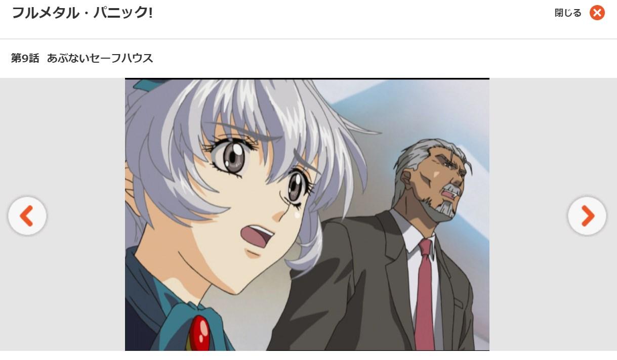フルメタル・パニック!(1期)第9話の無料動画dアニメストア