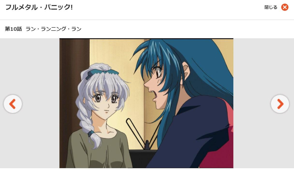 フルメタル・パニック!(1期)第10話の無料動画dアニメストア