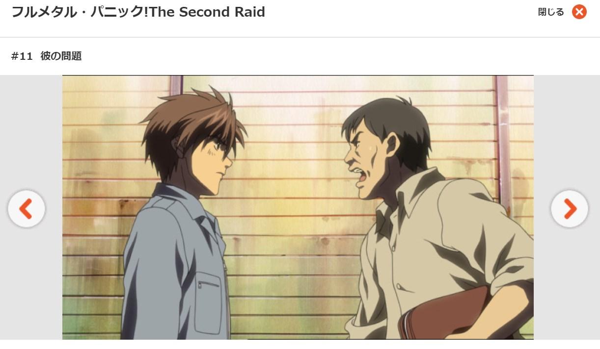 フルメタル・パニック! The Second Raid(3期) 第11話の無料動画dアニメストア