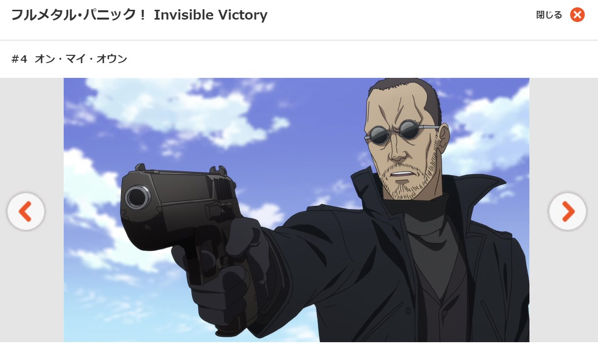 フルメタル・パニック! Invisible Victory(4期) 第4話の無料動画dアニメストア