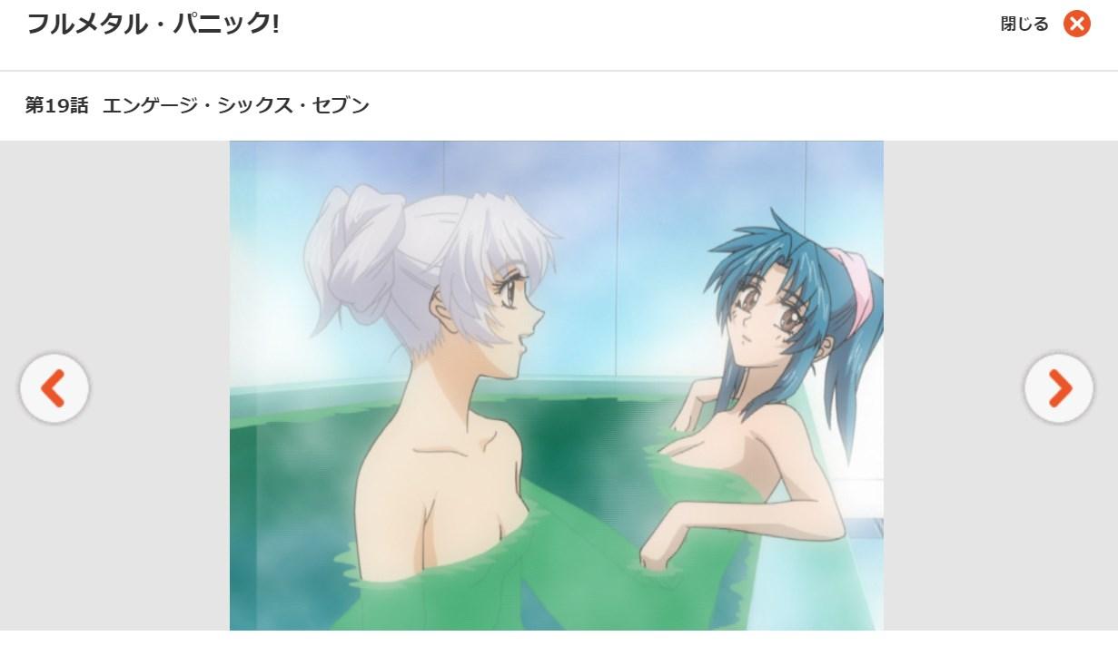 フルメタル・パニック!(1期)第19話の無料動画dアニメストア