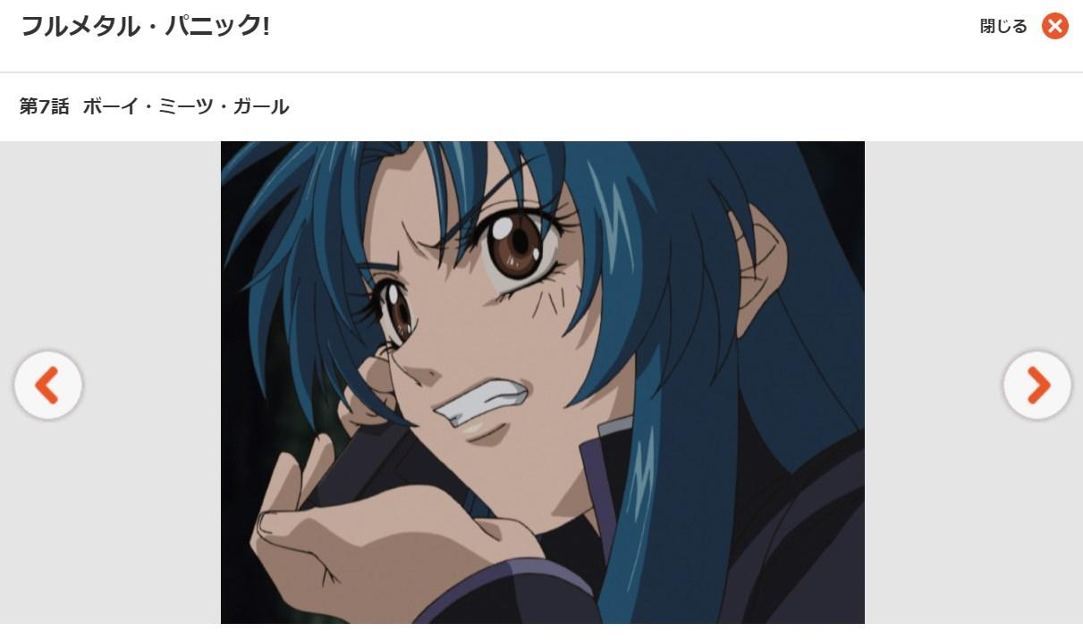 フルメタル・パニック!(1期)第7話の無料動画dアニメストア