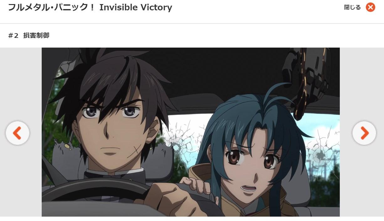 フルメタル・パニック! Invisible Victory(4期) 第2話の無料動画dアニメストア