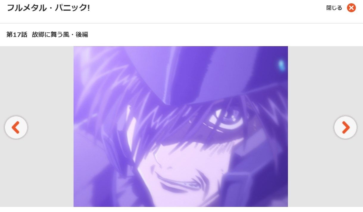 フルメタル・パニック!(1期)第17話の無料動画dアニメストア
