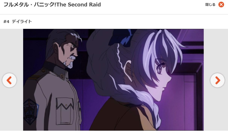 フルメタル・パニック! The Second Raid(3期) 第4話の無料動画dアニメストア