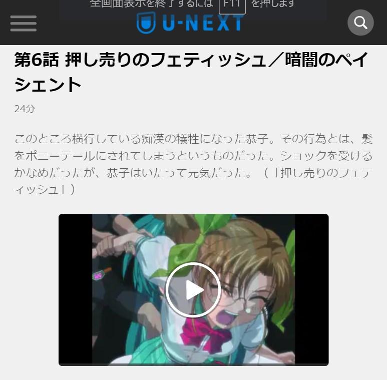 フルメタル・パニック? ふもっふ(2期)第6話の無料動画u-next