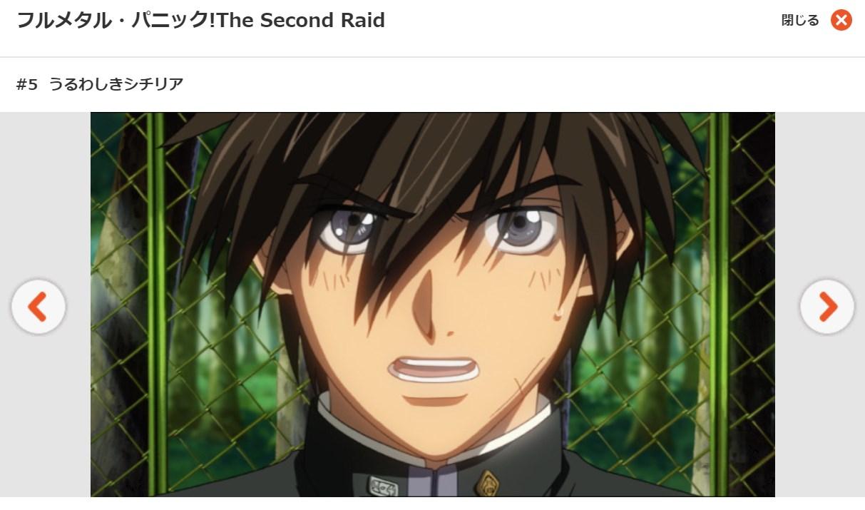 フルメタル・パニック! The Second Raid(3期) 第5話の無料動画dアニメストア