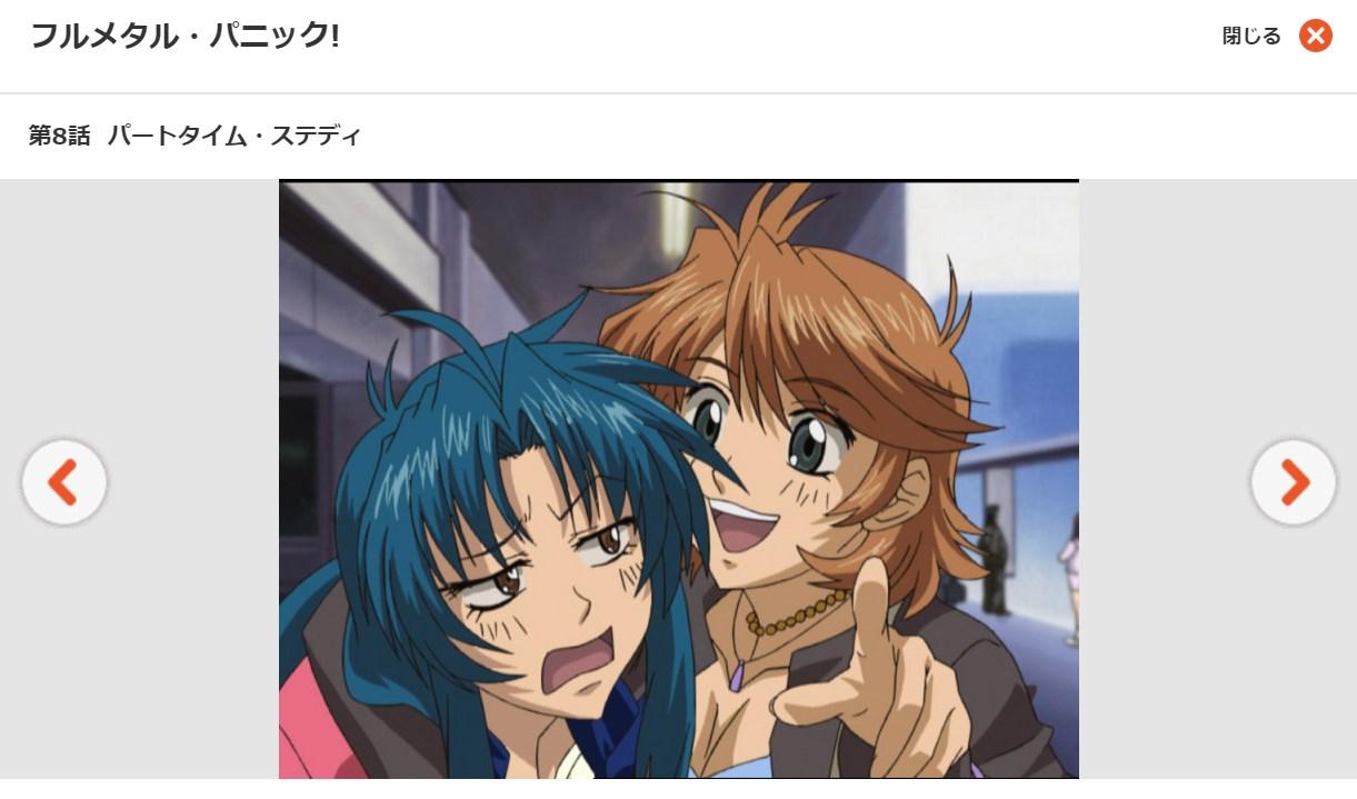 フルメタル・パニック!(1期)第8話の無料動画dアニメストア